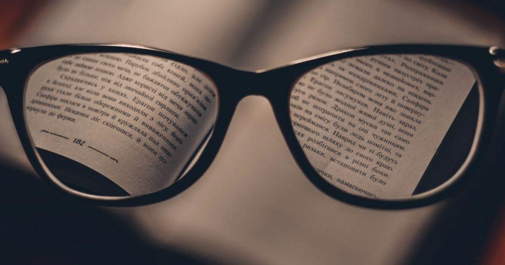 Percepción de las letras y las palabras al leer