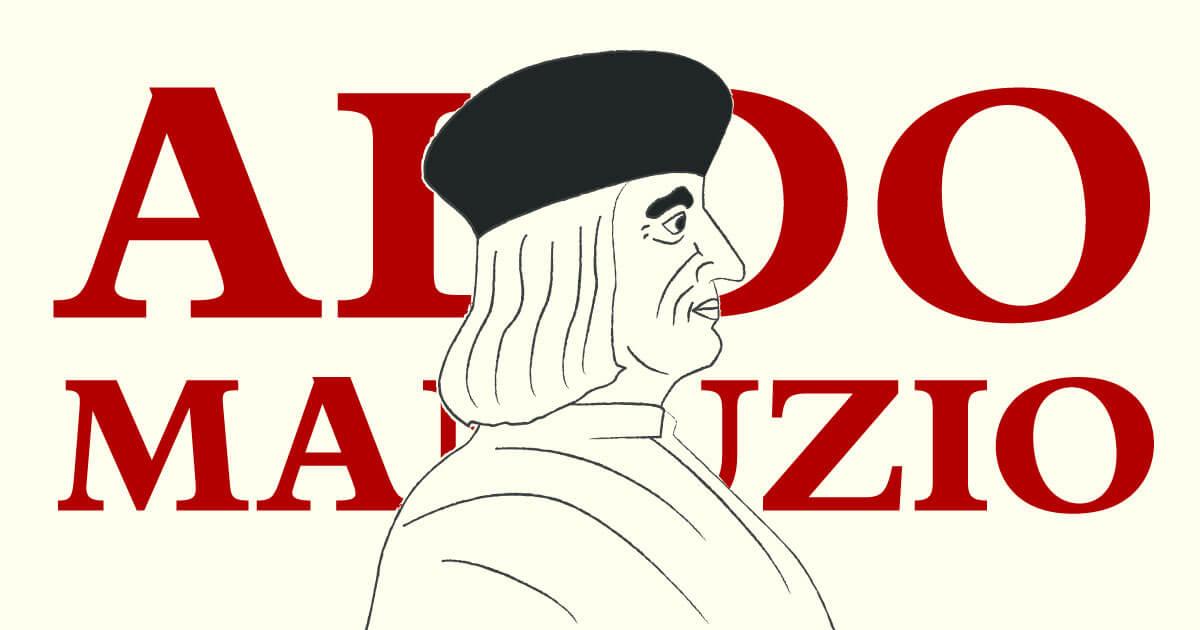 Aldo Manuzio · Tipógrafo
